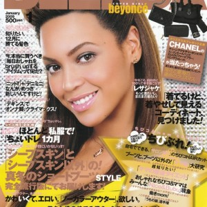 Beyoncé on the cover of Blenda magazine Japan jan 2009