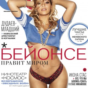 Beyoncé cover & article scans GQ Magazine Russia apr 2013-1