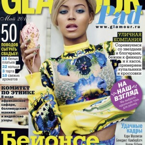 Beyoncé on the cover of Glamour Russia may 2013